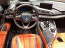Rent-a-car BMW i8 Roadster Cabrio First Edition 1 of 200 eDrive in Germany, photo 13