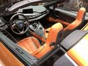 Rent-a-car BMW i8 Roadster Cabrio First Edition 1 of 200 eDrive in Germany, photo 12