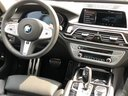 Rent-a-car BMW M760Li xDrive V12 in France, photo 8