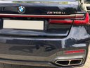 Rent-a-car BMW M760Li xDrive V12 in France, photo 18