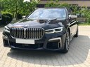 Rent-a-car BMW M760Li xDrive V12 in France, photo 4
