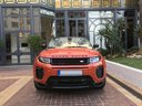 Rent-a-car Land Rover Range Rover Evoque HSE Cabrio SD4 in French Riviera Cote d'Azur, photo 4