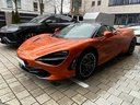 Rent-a-car McLaren 720S in French Riviera Cote d'Azur, photo 2