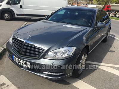 Бронеавтомобиль Mercedes S 600 Long B6 B7 Guard 4MATIC для трансферов из аэропортов и городов в Европе и Европе.