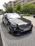 Rent-a-car Mercedes-Benz S 63 AMG Long in Europe, photo 2
